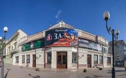 Odessa Academic Russian Dramatic Theatre imagem de stock