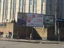 In Odessa City, dichtbij Centraal Station Stock Afbeeldingen