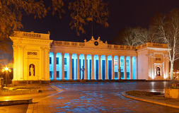 Odessa City Hall at night Royalty Free Stock Photo