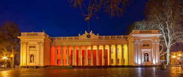 Odessa City Hall at night - Ukraine Royalty Free Stock Images
