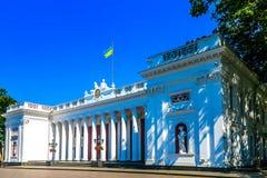 Odessa City Hall stock foto's
