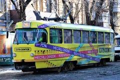 Odessa, de Oekraïne Traditionele tram van Odessa royalty-vrije stock afbeelding