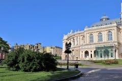 Odessa, de Oekra?ne Een blik aan één of ander hoofdvierkant, park, stadstuin stock fotografie
