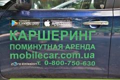 Odessa, de Oekra?ne Sluit omhoog van een auto delend punt royalty-vrije stock fotografie