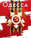 Odessa Hero City illustrazione di stock