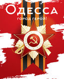 Odessa Hero City. Royalty Free Stock Photography
