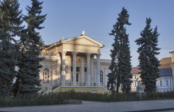 Odessa Historical Museum facade, Ukraine Stock Photo