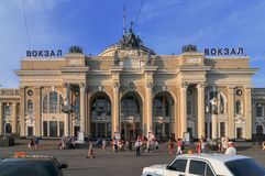 Odessa Main Railway Station fotografie stock libere da diritti