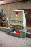 Odessa Memorial sign in the alley Hero Cities in Sevastopol. Crimea Royalty Free Stock Photo