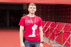 Odessa Międzynarodowy Ekranowy festiwal Fotografia Royalty Free
