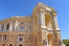 Odessa National Academic Theatre of Opera and Ballet, Ukraine Stock Photos