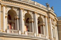 Odessa Opera and Ballet Theater stock photo