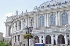 Odessa Opera Theater Foto de archivo libre de regalías