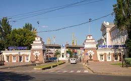 Odessa port. Stock Photo