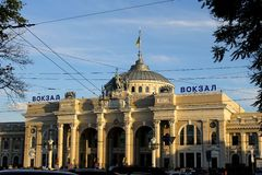 Odessa rail station Royalty Free Stock Photo