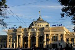 Odessa rail station. Rail station in the city Odessa, Ukraine Royalty Free Stock Photo