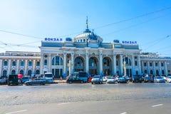 Odessa Railway Station royaltyfri foto