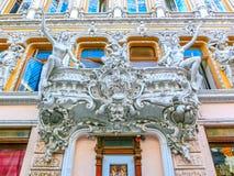 Odessa Ukraina - Jily 09, 2017: Borggårdpassage i Odessa Historiskt och arkitektur Royaltyfria Bilder