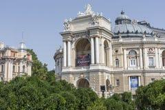 ODESSA, UKRAINE - 2 AOÛT 2016 : Odessa National Academic T Images libres de droits