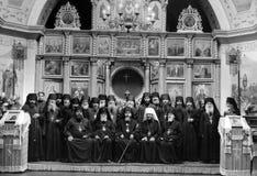 ODESSA, UKRAINE, circa 1950 - Vintage photos of high priests of Royalty Free Stock Image