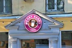 Odessa, Ukraine Fähnrich der berühmten Kaffeestubekette, fröhliche Beere lizenzfreie stockbilder
