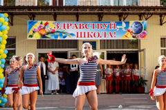 Odessa, Ukraine - September 1, 2015: School line is in schoolyard. The Knowledge Day in Ukraine, School dance group Royalty Free Stock Photography