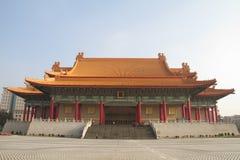 Odeum e teatro di Taiwan fotografia stock