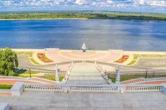 Odgórnego widoku centrum Nizhny Novgorod fotografia royalty free