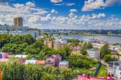 Odgórnego widoku centrum Nizhny Novgorod obraz royalty free