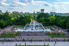 Odgórny widok Gorky park w Moskwa, Zdjęcia Royalty Free