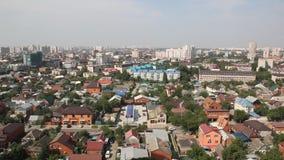 Odgórny widok Krasnodar zdjęcie wideo