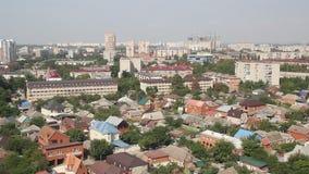 Odgórny widok Krasnodar zbiory