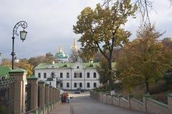 Odgórny widok niska część Kijowski Pechersk Lavra w jesieni Zdjęcia Stock