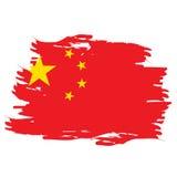 odizolowywająca Chińczyk flaga ilustracji