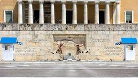 Odmienianie gwardia honorowa na Syntagma kwadracie, Ateny Fotografia Royalty Free