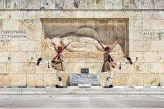 Odmienianie gwardia honorowa na Syntagma kwadracie, Ateny Obraz Royalty Free