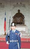 Odmienianie strażnicy przy CKS Memorial Hall Fotografia Royalty Free