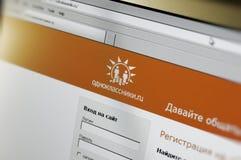 Odnoklassniki.ru hoofdInternet pagina Royalty-vrije Stock Foto's
