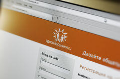 Odnoklassniki.ru main internet page Royalty Free Stock Photos