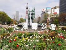 Free Odori Park Stock Photo - 28560800