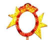 odosobneni ram światła Zdjęcia Royalty Free