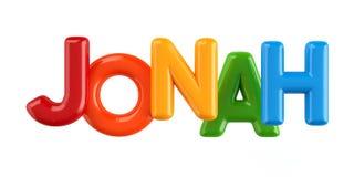 Odosobniona colorfull 3d dzieciaka imienia balonu chrzcielnica Jonah ilustracja wektor