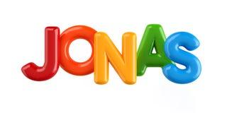 Odosobniona colorfull 3d dzieciaka imienia balonu chrzcielnica Jonas royalty ilustracja