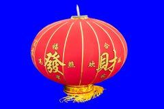 Odosobniony czerwony lampion Fotografia Royalty Free