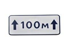 odosobniony drogowego znaka biel Fotografia Stock