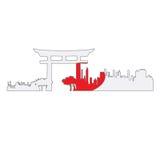 Odosobniony pejzaż miejski Tokio royalty ilustracja