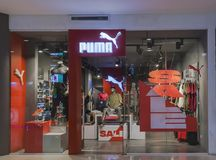 Odosobniony puma sklep w Gaisano centrum handlowym Obrazy Stock