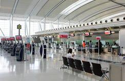 Odprawa terminale Zdjęcie Stock