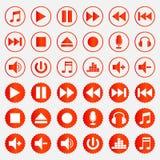 Odtwarzacz muzyczny ikon koloru set zdjęcie royalty free