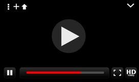 Odtwarzacz wideo Obrazy Royalty Free